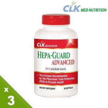 CLK健生 瞬效代謝超級B群維干靈護肝膠囊3瓶(30顆/瓶)