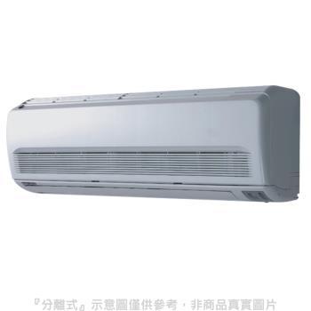 加贈安裝保固1年★華菱定頻分離式冷氣10坪DT-6330P/DN-6330PV