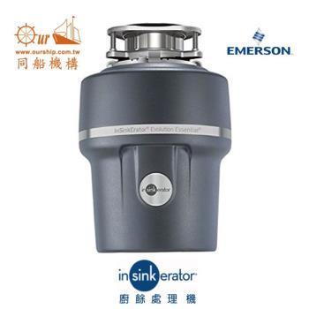 美國原裝Insinkerator廚餘處理機E100