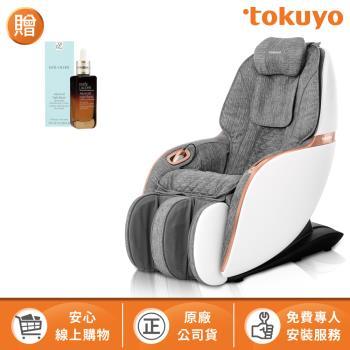 tokuyo mini 玩美椅 Pro 按摩沙發按摩椅 TC-296(皮革五年保固)