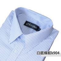 Chinjun抗皺商務襯衫、長袖,白底藍條紋,編號J1603-4