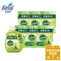 茶樹莊園 天然濃縮抗菌洗衣精補充包-天然抑菌(1500g/入x6)