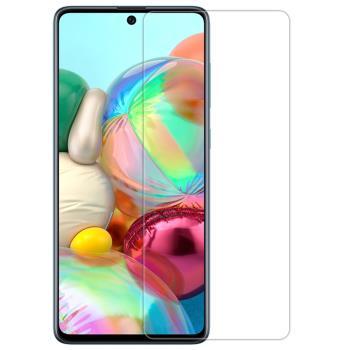 NILLKIN SAMSUNG Galaxy A71 超清防指紋保護貼 - 套裝版