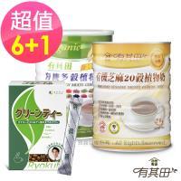 【送無糖杏仁輕巧盒】有其田|有機多穀植物奶(原味/芝麻)任選6罐