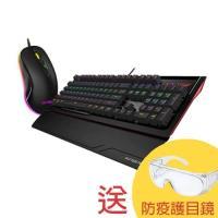 【B.FRIEND】MK1-R 多彩發光機械鍵盤(紅軸) + GM4 流光有線遊戲滑鼠 加碼送防疫護目鏡