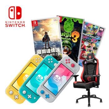 【組合包】MSI微星 CH110 龍魂電競椅+Switch Lite (藍/黃/蒼響)+(路易吉洋樓3/薩爾達傳說-曠野之息/瑪利歐賽車8)遊戲三選一