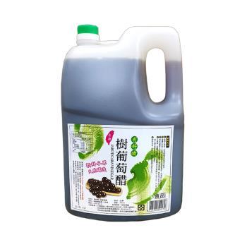 【有好醋】樹葡萄醋(5公升)
