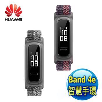 Huawei 華為 Band 4e 智慧手環