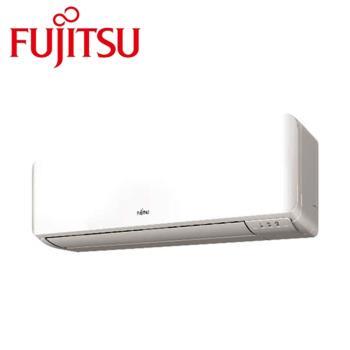 (好禮二選一)FUJITSU富士通 8-10坪R32優級變頻冷暖分離式冷氣ASCG063KMTB/AOCG063KMTB(送基本安裝)