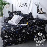 AGAPE亞加‧貝 MIT台灣製-跳耀星空 舒柔棉單人3.5x6.2尺三件式薄被套床包組(百貨專櫃精品)