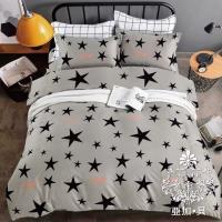 AGAPE亞加‧貝 MIT台灣製-耀星閃動 舒柔棉單人3.5x6.2尺兩件式薄床包組(百貨專櫃精品)