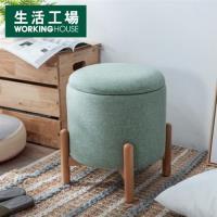 【買就送Kitty限量聯名購物袋-生活工場】輕巧棉麻面收納椅凳 小 (綠/灰)
