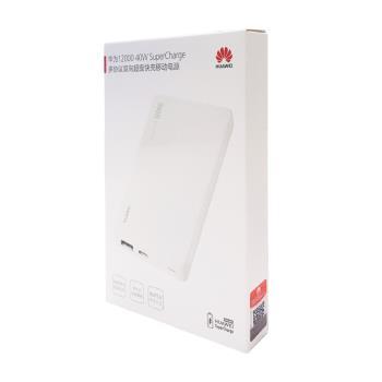 HUAWEI華為 原廠40W SuperCharge超級快充行動電源【Type C接口】