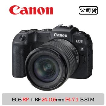 Canon EOS RP +RF 24-105mm F4-7.1 IS STM (公司貨)