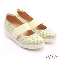 effie 挺麗氣墊 羊皮水鑽寬版鬆緊帶奈米休閒鞋- 淺綠