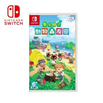 [極品現貨] Nintendo任天堂 Switch-遊戲 動物森友會–中文版