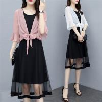 KVOLL-輕盈削肩網紗背心裙+純色喇叭袖罩衫套裝XL-5XL(共二色)