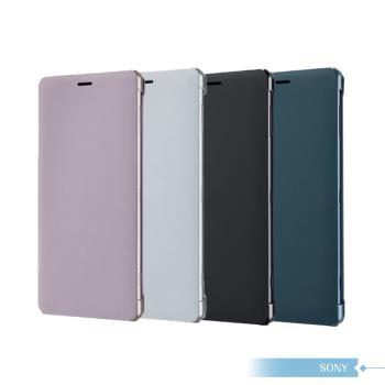 SONY 原廠Xperia XZ2專用 可立式時尚保護殼/ 皮套【公司貨】SCSH40