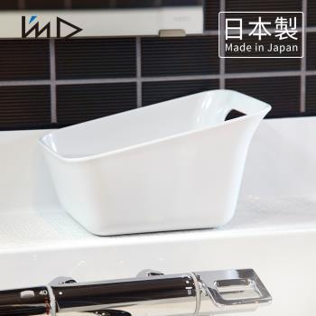 日本岩谷Iwatani RETTO曲面一體簡約方形浴室舀水盆-2色可選