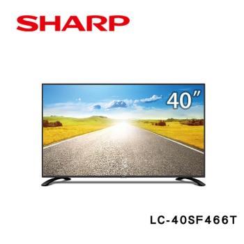 期間限定加贈!!夏普SHARP 40吋Full HD多媒體連網液晶顯示器 LC-40SF466T 加贈HDMI線及澤邦風扇ZB-S147B