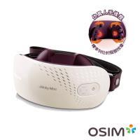 OSIM 迷你捏捏樂 OS-299 肩頸按摩/擬真揉捏/溫熱功能