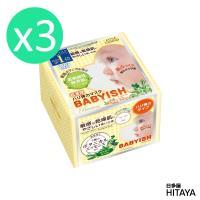 日本KOSE 光映透嬰兒肌植淬舒緩彈力面膜32枚入/一盒