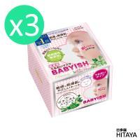 日本KOSE 光映透嬰兒肌植淬舒緩保濕面膜32枚入/一盒