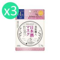 日本KOSE 光映透美肌職人日本酒保濕面膜7枚入/一包