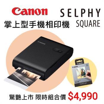 (超值組)『SELPHY SQUARE QX10 + 相片紙XS-20L 一組(20張)』-公司貨