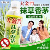 你會買 大金門抹草香茅精油驅蚊液*8罐(台灣製造450ml)