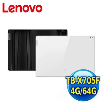 (皮套好禮組)Lenovo 聯想 Tab P10 TB-X705F 10吋平板電腦 (4G/64G)