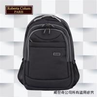(Roberta Colum)諾貝達 百貨專櫃 男仕多功能防潑水後背包(PX504二色可選)