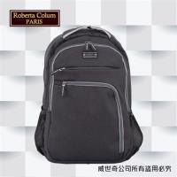 (Roberta Colum)諾貝達 百貨專櫃 男仕多功能防潑水後背包(PX503二色可選)