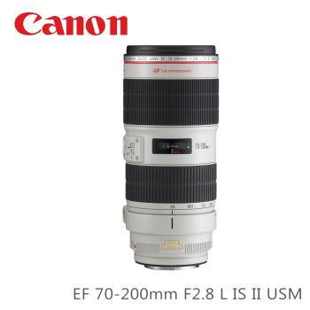 Canon EF 70-200mm F2.8 L IS II USM (公司貨)