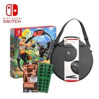 [限量]Nintendo任天堂 Switch 健身環大冒險+健身環薄型收納包+Kingston金士頓 8G DDR4記憶體(PC用)*3