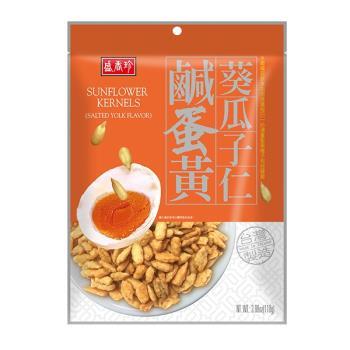 【盛香珍】鹹蛋黃葵瓜子仁110g/包