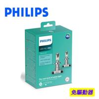PHILIPS 飛利浦 Ultinon晶亮LED H4頭燈兩入裝(公司貨)