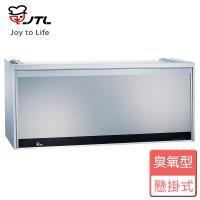 【喜特麗】JT-3809Q-懸掛式烘碗機90CM