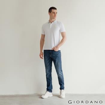 GIORDANO 男裝彈性輕薄牛仔褲 (多色任選)