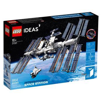 LEGO樂高積木 21321 IDEAS 系列 - 國際太空站 International Space Station