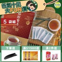 喝茶閒閒 極品紅茶-醇厚蜜香紅茶隨身包 共5袋/每袋50包