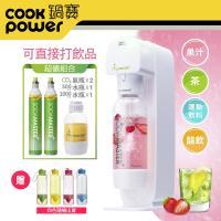 【鍋寶 SODAMASTER+】 萬用氣泡水機+2入氣瓶組贈檸檬榨汁杯(四色隨機出貨)