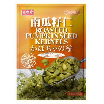 【盛香珍】南瓜籽仁135g/包