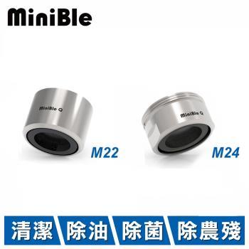 HerherS和荷 MiniBle Q 微氣泡起波器