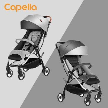 【Capella】X7-PLUS升級版秒收登機嬰兒手推車/手推車(魔力灰/神秘黑)附飲料杯架及收納袋