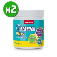 【三多】L-麩醯胺酸Plus x2罐(450g/罐)