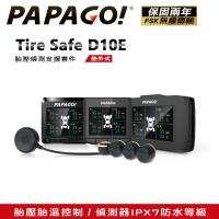 【PAPAGO! 】Tire Safe D10E 胎壓偵測支援套件(胎外式/TPMS接收器) 送折疊袋
