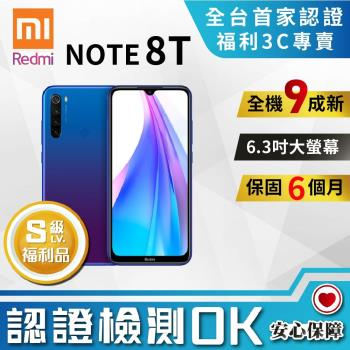 【S級福利品】紅米 Note 8T 6.3吋八核心雙卡智慧手機 (3G/32G)