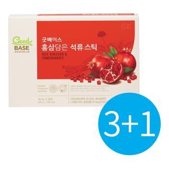 【正官庄】高麗蔘石榴精華飲-STICK (30入/盒)買3送1組合