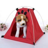 牛津布寵物帳篷 透氣帳篷
